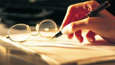 لیست مجلات علمی و ترویجی رشته حسابداری